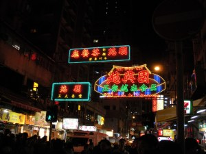 Hong Kong isn't the city that never sleeps, that's New York.