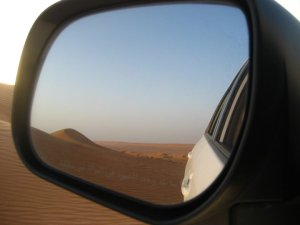 Objects in mirror may be vaster and more desolate than they appear