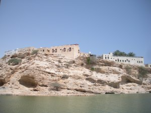 To something called Wadi Shab, which is like the Arabian Peninsula's answer to a fjord.