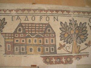 Mosaics: Slightly less boring than Roman ruins.