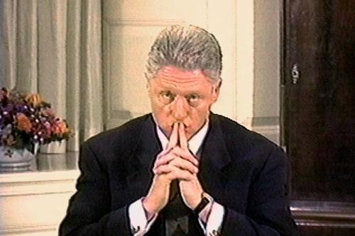 Clinton-depo.jpg